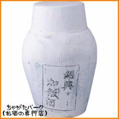 【★受注発注商品】 紹興加飯酒 3年 カメ 9L 【同梱不可】