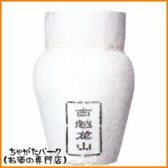 陳年紹興酒 古越龍山 カメ 5L 5000ml【あす着対応】