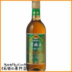 古越龍山 貴梅酒 500ml【あす着対応】