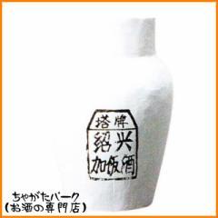 【★受注発注商品】塔牌 紹興酒 陳五年 甕 5L 5000ml