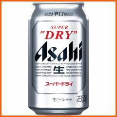 アサヒ スーパードライ 350ミリ×1ケース(24本) ■3箱まで1個口発送可