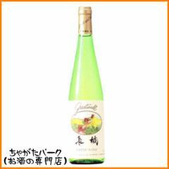 長城ワイン 白 (中国) 750ml【あす着対応】