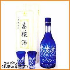 20年陳譲高粮酒 (コウリャンチュウ) (瓶) 700ml【あす着対応】