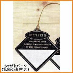 T型ボトルネーム 角型 10枚セット【あす着対応】...