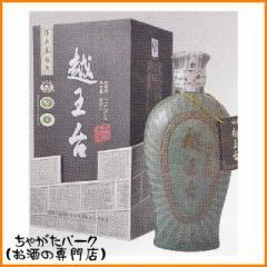 越王台 陳年20年花彫酒 (青磁) 500ml【あす着対応】