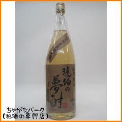 琥珀の夢酎 樽熟成 麦焼酎 1.8L 1800ml【あす着対応】