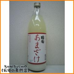 国菊 あまざけ (甘酒) 900ml【あす着対応】