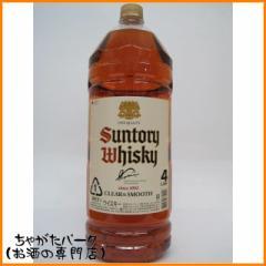 サントリー 白角 ペットボトル 4L 4000ml【あす着対応】