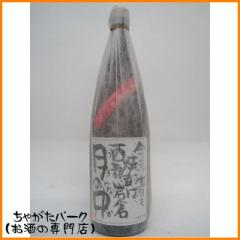 月の中(つきんなか) 芋焼酎 1.8L 1800ml【あす...