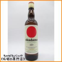サントリー 赤玉スイートワイン 白 550ml【あす着対応】