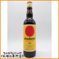 サントリー 赤玉スイートワイン 赤 550ml【あす着対応】