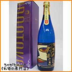 蓬莱 色おとこ 純米大吟醸 720ml ■化粧箱入り【あす着対応】【日本酒】父の日 ギフト