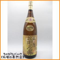 奥球磨桜 吟醸酵母 米焼酎 1.8L 1800ml【あす着対応】
