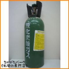 アサヒ 樽生ビール専用炭酸ガスボンベ (ミドボン) 5kg [同梱不可]【あす着対応】