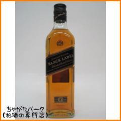 ジョニーウォーカー 12年 ブラックラベル 正規品 ベビー 200ml【あす着対応】