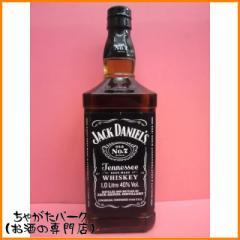 ジャックダニエル ブラック 正規品 40度 1000ml【あす着対応】