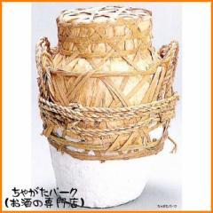 送料込み!関帝 紹興加飯酒 (カメ) 24L ■沖縄は発送不可【あす着対応】