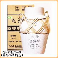 送料込み!越王台 紹興加飯酒 (カメ) 24L ■沖縄は発送不可【あす着対応】