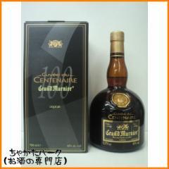 お買い得品!グランマルニエ 100周年記念ボトル 並行品 40度 700ml【あす着対応】