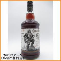 キャプテンモルガン ブラック スパイスト・ラム ダンピーボトル 40度 700ml【あす着対応】