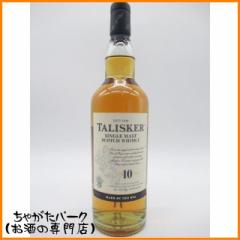 タリスカー 10年 並行品 ベビー 45.8度 200ml【あす着対応】