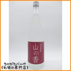花の露 山の香 紫蘇焼酎 20度 720ml【あす着対応】