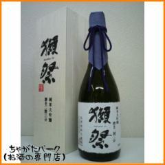 獺祭(だっさい) 純米大吟醸 磨き二割三分 獺祭専用木箱入り 720ml【あす着対応】