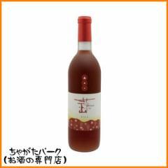 ひるぜんワイン 蒜山 ロゼ 720ml【あす着対応】