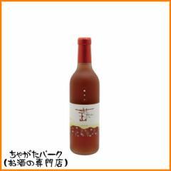 ひるぜんワイン 蒜山 ロゼ ハーフサイズ 360ml【あす着対応】