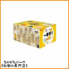 キリン 9工場の一番搾り 飲みくらべセット 缶350ml×12本 ■同品4セット(48本)まで1個口送料で発送可能【あす着対応】