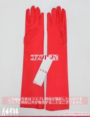 【コスプレ問屋】ストレッチ手袋 赤☆コスプレアイテム・小物(5000円以上の商品と一緒に購入の場合は無料)