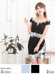 送料無料 Jasmine [S/Mサイズ] ビジュー&パール付ラップスカート風オフショルダータイトミニドレス [select] SALE