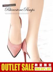 [outlet/59%OFF][3サイズ S/M/L] オーロラビジュー付スエードポインテッドパンプス / 靴 dazzystoreオリジナル