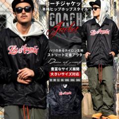 メンズ コーチジャケット 大きいサイズ ナイロンジャケット ブルゾン B系 ブラック 黒 3XL 4XL 5L ストリート系 ファッション DOP
