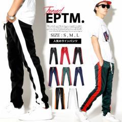 EPTM エピトミ トラックパンツ メンズ ジャージ パンツ サイド ライン ブラック レッド ホワイト