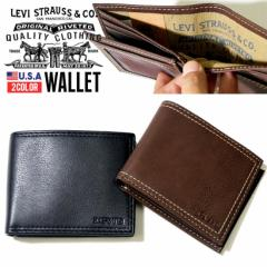 LEVIS リーバイス 財布 メンズ 二つ折り 革 皮 ウォレット ブランド ロゴ