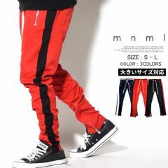 トラックパンツ ブラック ネイビー レッド ホワイト mnml ミニマル ストリート系 モード系 hiphop ヒップホップ ファッション