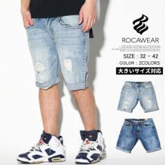 ロカウェア デニム ハーフパンツ メンズ 大きいサイズ ショート 短パン ジーンズ R1701J503S ROCA WEAR
