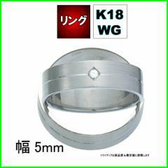 K18WGホワイトゴールドリング結婚指輪ダイヤモンド写真内TRK1105【品質保証】【父の日】【32400円以上で送料無料】