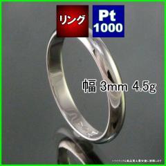 Pt1000甲丸ハードプラチナ3mmマリッジリング結婚指輪TRK260【品質保証】【父の日】【32400円以上で送料無料】