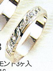 Pt900ダイヤモンドリング結婚指輪プラチナマリッジTRK323【品質保証】【父の日】【32400円以上で送料無料】