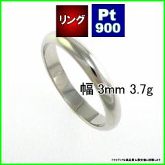 Pt900甲丸3mmプラチナマリッジリング結婚指輪TRK338B【本物保証】【母の日】【誕生日】