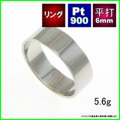 Pt900平打6mm5.6gプラチナマリッジリング結婚指輪TRK351【品質保証】【父の日】【32400円以上で送料無料】