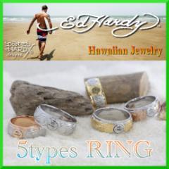 Ed Hardy ハワイアンジュエリー ペアリング 5タイプから選ぶ ペアリング サーフ エドハーディー サーファー ハワイアンデザイン リング