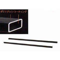 (送料無料)TERZO ( テルッツオ ) ベースキャリア 【ベースバーセット】 137cm ブラック EB6