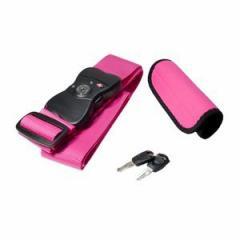 (送料無料)ミヨシ旅人専科 TSAロック対応スーツケースベルト ハンドグリップセット 鍵ロックタイプ ビビットピンク MBZ-MZ02/PK MBZ-MZ02