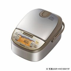 パナソニック IHジャー炊飯器 (8合炊き) SR-HVE1550-N ゴールド