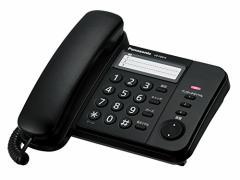 (送料無料)パナソニック 電話機 親機のみ ブラッ...