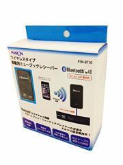 (送料無料)【REMIX/レミックス】 Bluetooth車載用レシーバー【品番】 FSN-BT10