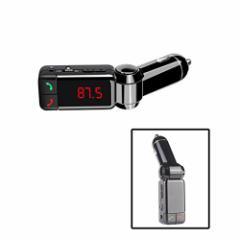 車載充電器 Bluetoothのハンズフリー車充電器MP 3 UディスクFMランチャー/車載Bluetooth 3 . 0 /双USB車の充
